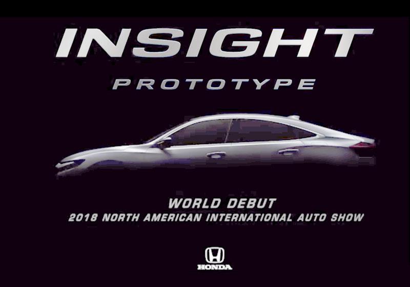 Honda 2018 Insight Prototype