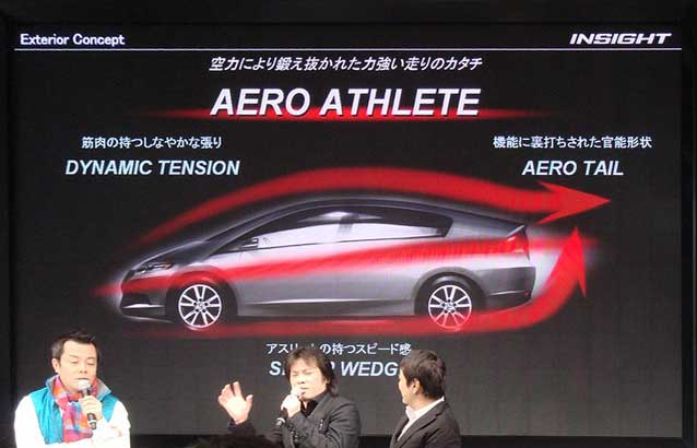 Honda Design Briefing