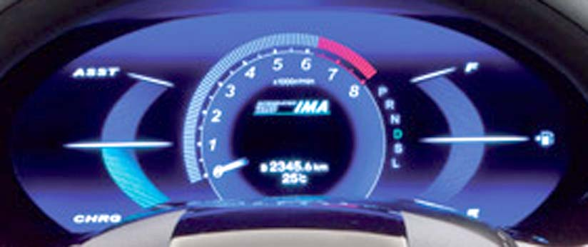 2010 Insight Concept Tachometer