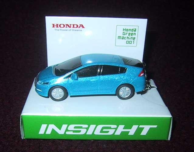 2010 Honda Insight Keychain