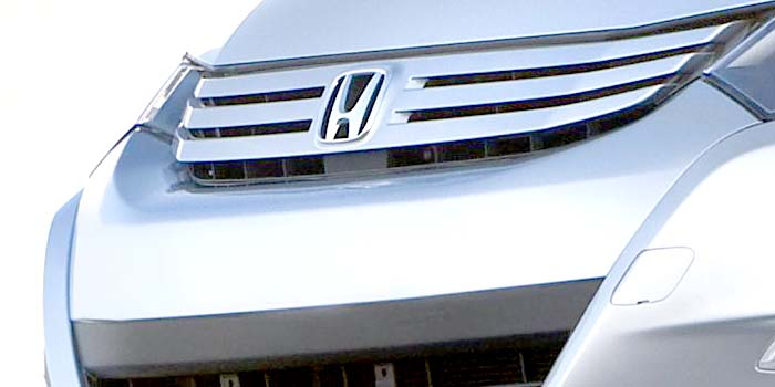 2010 Insight upper grille