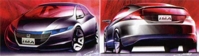 2010 Insight concept art 3